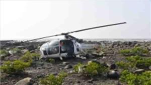 मुंबई के समीप भारतीय तटरक्षक का हेलीकॉप्टर दुर्घटनाग्रस्त