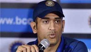 महेंद्र सिंह धौनी ने दिया कप्तानी से इस्तीफा