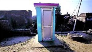 टॉयलेट घोटाले में हो सकता है बड़ा खुलासा
