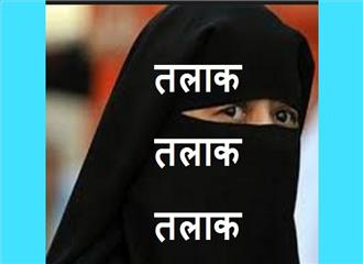 मुस्लिम महिलाओं से हमदर्दी: नाटक या हकीकत?
