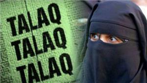 मुस्लिम पर्सनल लॉ बोर्ड ने तीन तलाक पर कमेटी बनाई