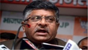 मुस्लिम महिलाओं ने 3 तलाक मुद्दे पर भाजपा को वोट दिया  प्रसाद