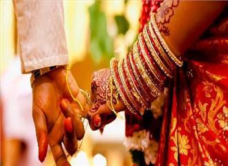 मुस्लिम लड़कियों को 'शादी शगुन' तुष्टीकरण नहीं