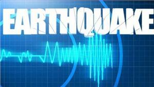 पूर्वोत्तर भारत औरम्यांमार में भूकंप के झटके
