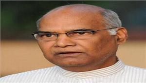 रामनाथ कोविंद नेराज्यपालपद से इस्तीफा दिया