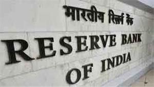 15 लाख करोड़ रुपये के प्रतिबंधित नोट लौटने की जानकारी आरबीआई के आंकड़े भी देते हैं