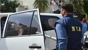एनआईएनेजहूर वटाली कोकियागिरफ्तार