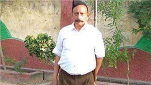 आरएसएस के मुख्य शिक्षक रविंद्र गोसाई की हत्या की जांच करेगी एनआईए