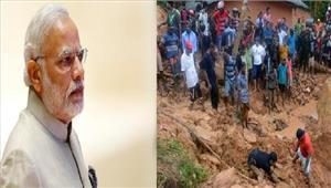 श्रीलंकाभीषण बाढ़ पर मोदी ने जताया दुख