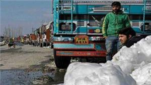 कश्मीरराष्ट्रीय राजमार्ग पर एक तरफ से यातायात बहाल
