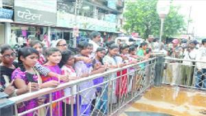 नक्सलियों के खिलाफ निकाली गई विरोध प्रदर्शन रैली