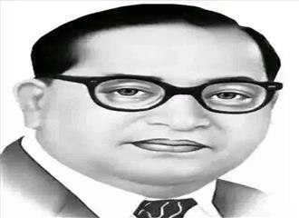 कौन कहता है कि नेहरू परिवार ने डॉ अंबेडकर का सम्मान नहीं किया