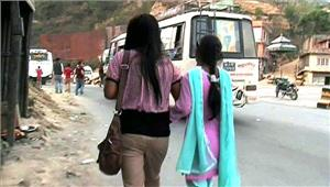 नेपाल के भूकंप से तबाह लड़की को पहुंचाया जीबी रोड शिकायत पर छुड़ाया गया