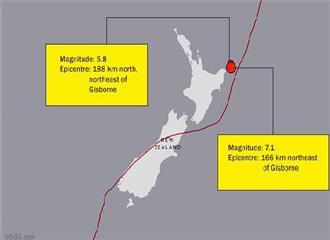 न्यूजीलैंड में 5.8 तीव्रता का भूकंप