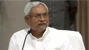 नीतीश ने समस्तीपुर की घटना की जांच का आदेशदिया