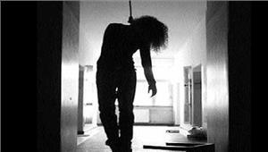महिला लेखपाल ने की आत्महत्या