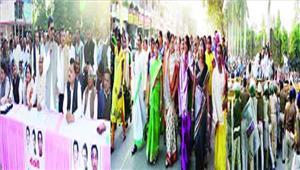 चाय पान बेचने वालों के साथ प्रधानमंत्री ने किया धोखा-महंत