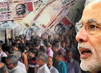 नोटबंदी के बादखातों में1 करोड़ रुपये सेज्यादा की रकम जमा