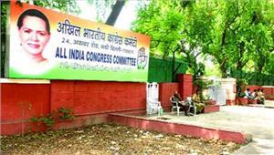 नोटबंदी की बरसी पर 'राष्ट्रीय त्रासदी दिवस' मना सकती है कांग्रेस