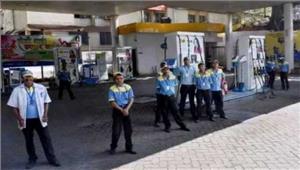 13 अक्टूबर कोदेश के 54000 पेट्रोल पंपबंद रहेंगे
