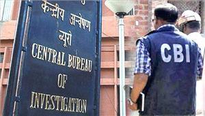 ओडिशा सेवानविृत्त न्यायाधीश सहित 6 सीबीआई की हिरासत में