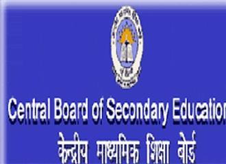 ओडिशा  cbseके 12वीं के परीक्षा परिणाम के पुनर्मूल्यांकन का आदेश
