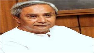 ओडिशा  नवीन ने किएमंत्रिमंडल में बड़ा फेरबदल बांटे विभाग
