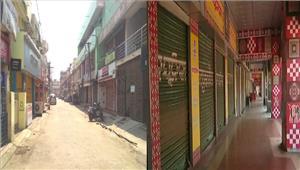 ओडिशा भूकंप के हल्के झटके हुएमहसूस