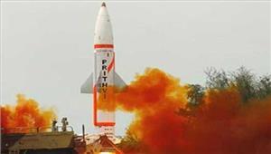 ओडिशा मेंपृथ्वी-2 मिसाइल कासफल परीक्षण किया गया