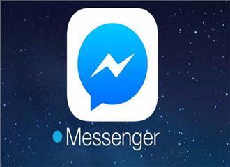 अब पेपाल से फेसबुक मैसेंजर पर भेज सकेंगे धन