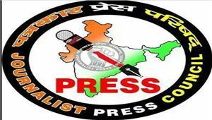 त्रिपुरापत्रकार की हत्या पर प्रेस परिषद ने संज्ञान लिया