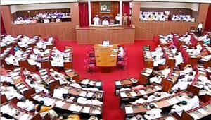 पीसी स्थगन प्रस्तावअस्वीकार परओडिशा विधानसभा मेंहंगामा