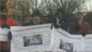 जाधव के परिजनों से दुर्व्यवहार के विरोध में भारतीयों औरअफगानियोंकाप्रदर्शन
