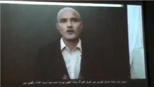 पाकिस्तान ने जारी किया कुलभूषण जाधव का नया वीडियो लगाए भारत पर आरोप