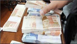 पाकिस्तान में 5000 रुपये के नोट को बंद करने का प्रस्ताव पारित