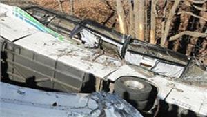 पनामाबस दुर्घटना में 16 लोगों की मौत