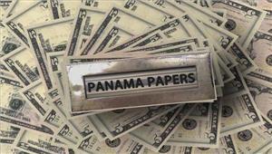 पाकिस्तानी सुप्रीम कोर्ट ने पनामा घोटाले में जांच के लिए खंडपीठ बनाई
