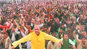 प्रदेश भर के सरपंच और पंचायत सचिवों ने भोपाल में किया प्रदर्शन
