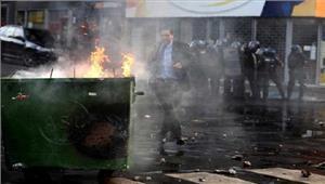 पराग्वेगुप्त मदतान के विरोध में प्रदर्शनकारियों ने संसद में लगायी आग