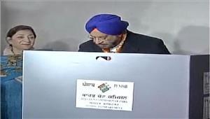 पंजाब चुनावजेजे सिंह ने पटियाला मतदान केंद्र में वोट डाला