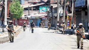 कानून व्यवस्था के मद्देनजर श्रीनगर में प्रतिबंध लागू
