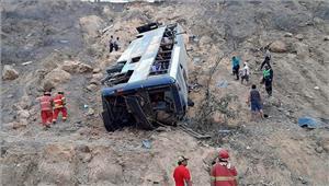 पेरू भूकंप के बाद भूस्खलनएक की मौत