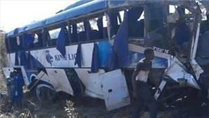 पेरू में बस दुर्घटना 8 की मौत35 घायल