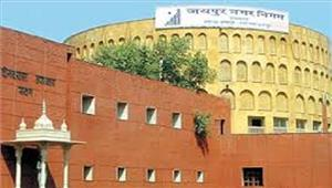 जयपुर में 30 मार्च को कवि सम्मलेन आयोजित होगा