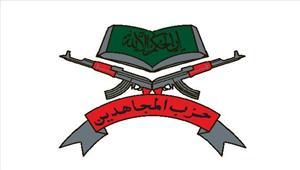 कश्मीरहिजबुल के 2 आतंकवादी गिरफ्तार