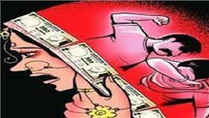 पुलिस ने दहेजलोभी पति और परिजन पर प्रकरण दर्ज किया