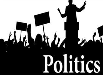 यह राजनीति हो रही है या षड्यंत्र रचा जा रहा है?