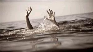 तालाब में डूबने से दोकी मौत