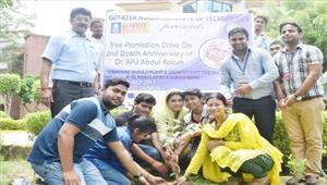 डॉ कलाम की पुण्य तिथि पर कॉलेजों में वृक्षारोपण कर दी गई श्रद्धांजलि
