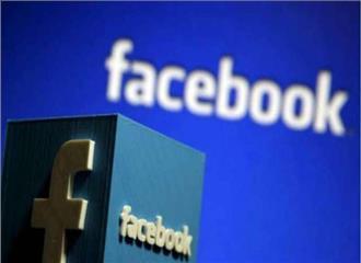 फेसबुक में फेक न्यूज पर प्रतिबंध लगाने के लिए होगा सर्वे